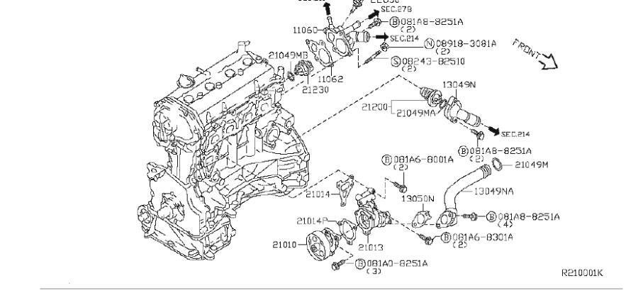 2007 Nissan Altima Coupe 25s 2 5l Electric  Gas Cvt Engine